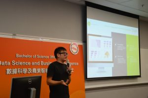 BSC-DSBI Internship Sharing Session