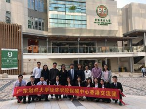 The Hang Seng University of Hong Kong and Guangdong University of Finance and Economics  Student Exchange Programme
