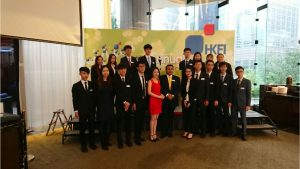 BSC-AIN Students Awarded the HKFI Scholarships