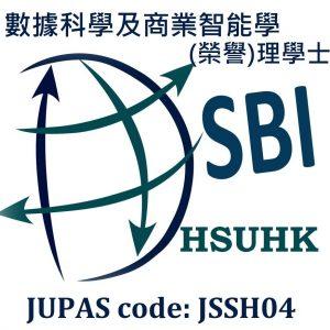 DSBI HSUHK Launch_Chin smaller
