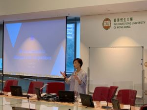 EMSC-INS Guest Speaker Talk – HR Constituents in Mergers and Acquisitions