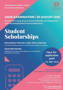 Briefing Session of the ASHK Examination and Student Scholarship 2021