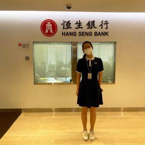 Nok HUI - Year 2 - Hang Sang Bank