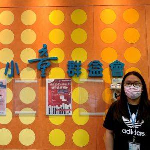 Tsz Ching Celia HO - Year 1 - The Boys' & Girls' Association of Hong Kong
