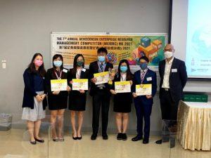 數據科學及商業智能學(DSBI)學生團隊於第七屆 MonsoonSIM 企業模擬資源管理國際比賽(香港區總決賽)2021勇奪季軍